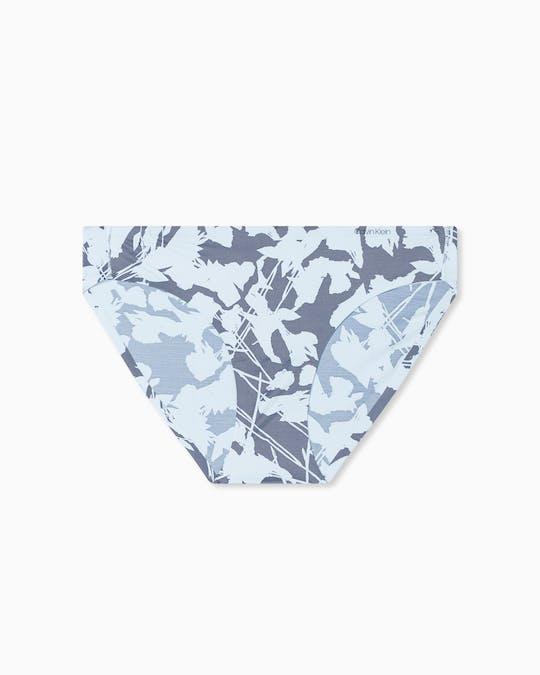 https://pvhba-mondo-ck.s3.ap-southeast-2.amazonaws.com/Underwear/QF4481_SFB_MO-BT-F1_000.jpg